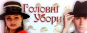 Гелон Світлана Миколаївна