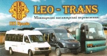 Leo-Trans - фото