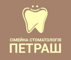 Стоматологія - фото