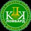 КДК-Ломбард
