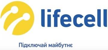 lifecell - фото