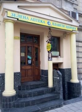 Зелена аптека Планети Здоров'я