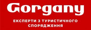 Gorgany - фото