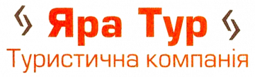 Яра-тур - фото