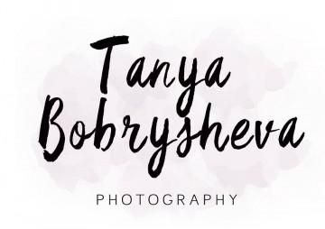 Бобришева Тетяна - фото