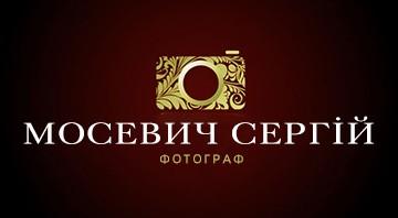 Мосевич Сергій - фото