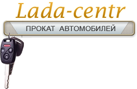 Лада-центр - фото
