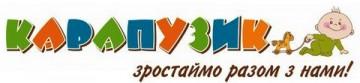 Карапузик - фото