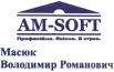 Масюк Володимир Романович