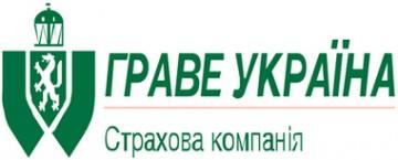 Граве Україна - фото
