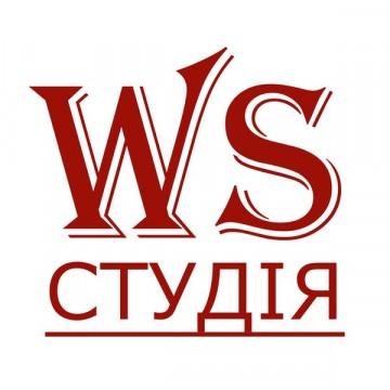 WS студія - фото