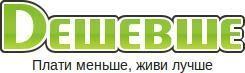 Deshevshe.ua