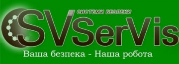 SV-SerVice - фото