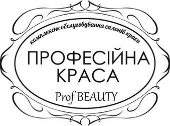 Професійна краса - фото