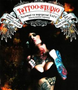 Tattoo studio - фото