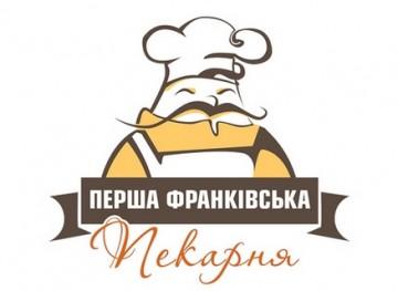 Перша Франківська пекарня