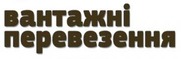 Ковалко Мартин Олегович - фото