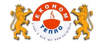 Економ Тепло - фото