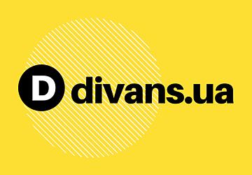 Divans.ua - фото
