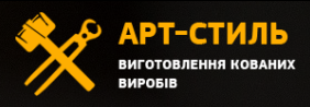 Арт-Стиль - фото