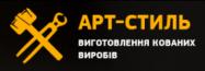 Арт Стиль