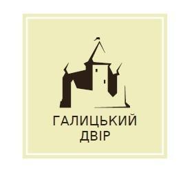 Галицький Двір - фото