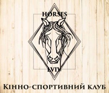 Horses Lviv - фото