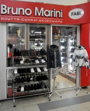Bruno Marini