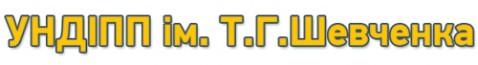 Український науково-дослідний інститут поліграфічної промисловості ім. Т. Г. Шевченка