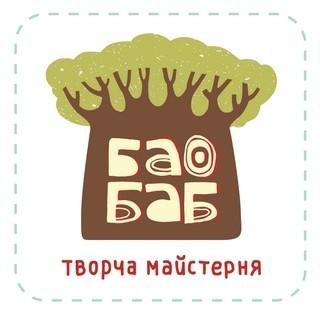 БАОБАБ - фото