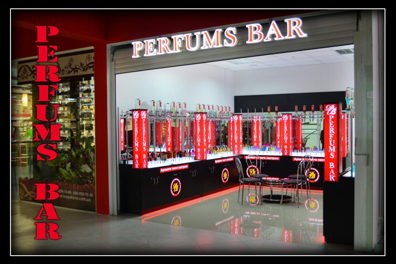 Perfums bar - фото 1