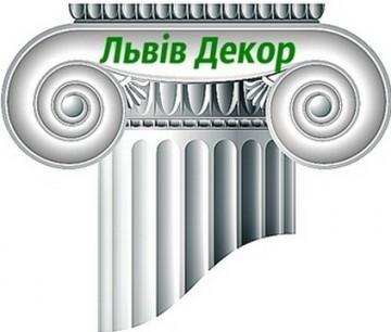 Львів-Декор - фото