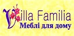 Villa Familia - фото
