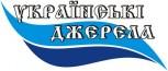 Українські джерела