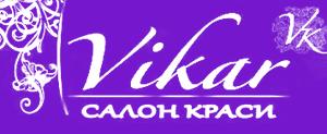 Vikar - фото