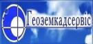 Геоземкадсервіс
