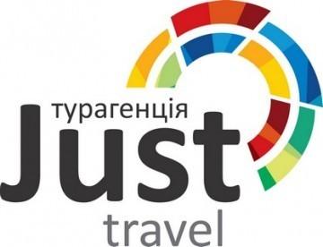 Just Travel - фото