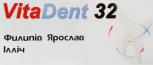 Vita Dent 32