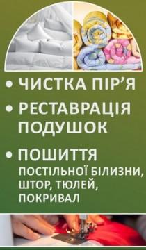 Здоровий сон - фото