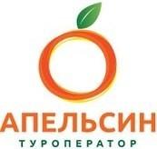 Апельсин - фото