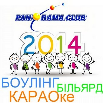Panorama Club