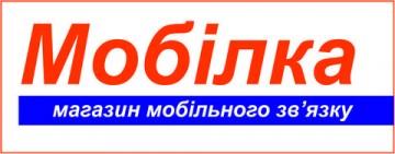 Мобілка - фото