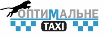 Оптимальне таксі