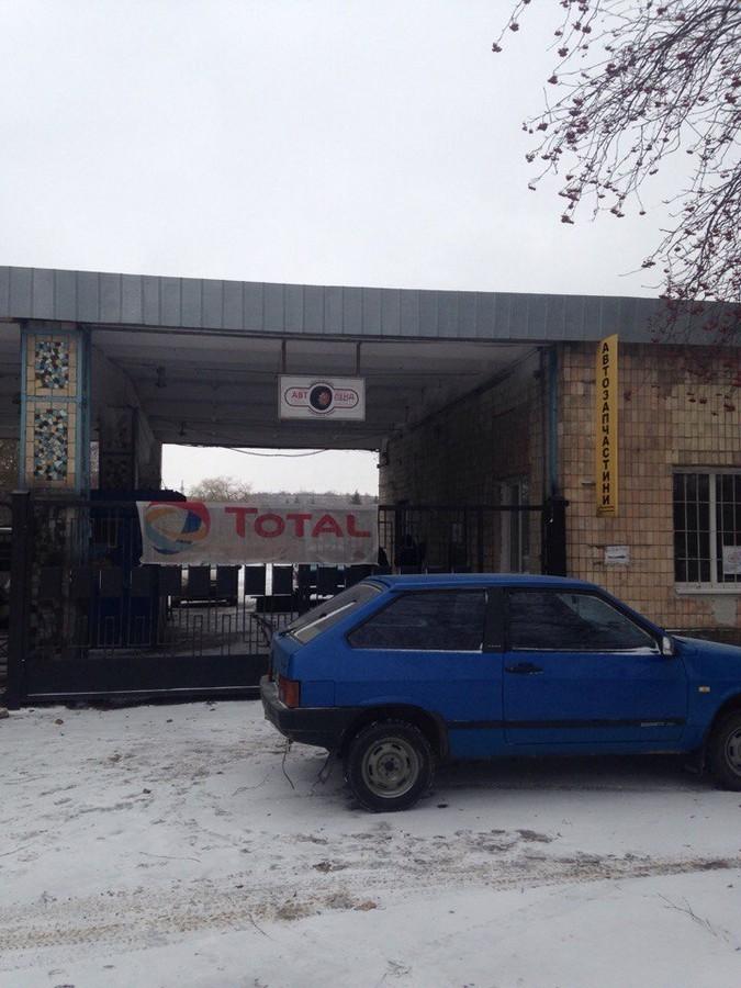 Автоленд-Тернопіль - фото 3