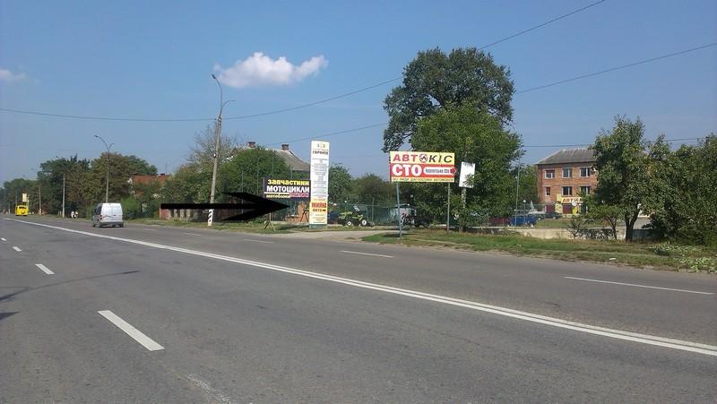 Прикарпаття Віталавто - фото 1