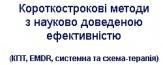 Сидорик Юрій Романович