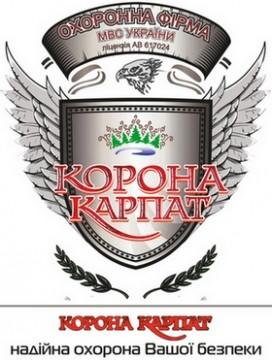 Корона Карпат - фото