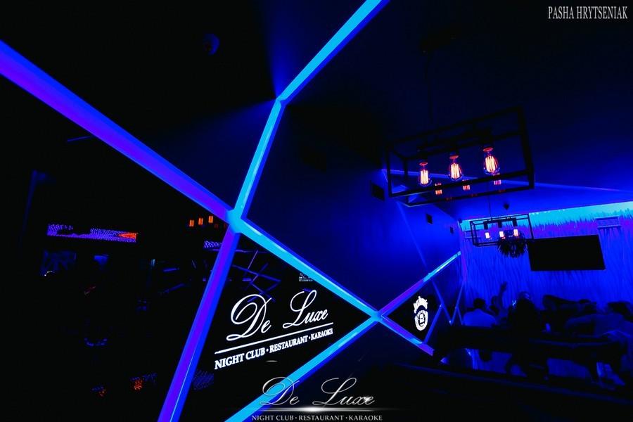De Luxe night club | restaurant | karaoke - фото 1