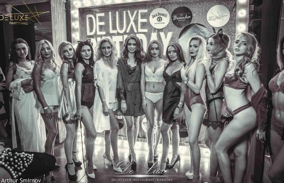 De Luxe night club | restaurant | karaoke - фото 44