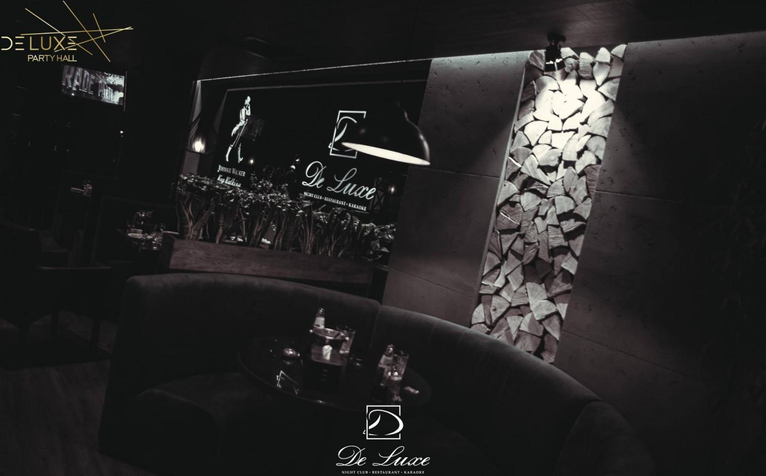 De Luxe night club | restaurant | karaoke - фото 52
